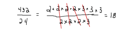 Manhattan Prep GRE Blog - GRE Prime Factorization and Divisibility Problems by Cat Powell